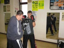 La boxe de pré-combat