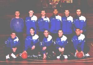 L'équipe d'AGM Basket Vesoul en 2000