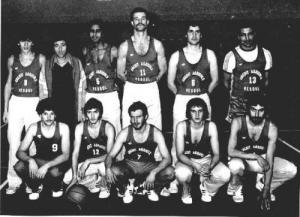 L'équipe d'AGM Basket Vesoul en 1984
